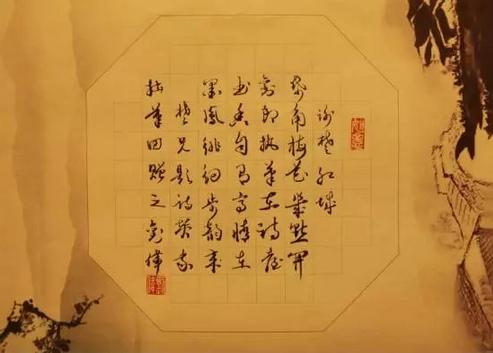 花几点开,刘郎执笔在诗台.   书香自有豪情在,墨凤徘徊步韵来.