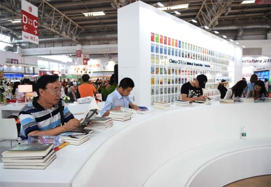 第二十三届北京国际图书博览会在中国国际展览中心举行