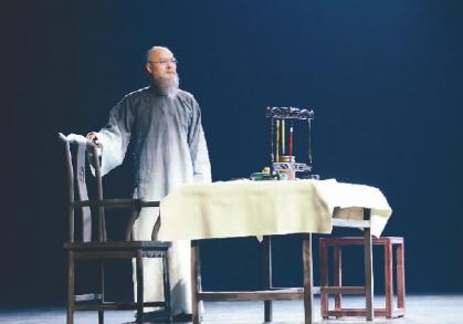 花鼓戏《齐白石》研讨会上,编剧盛和煜高度赞誉这部以湖南湘潭籍艺术