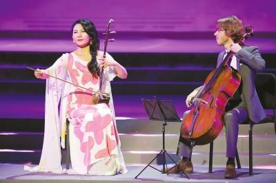 安·瓦尔涅演绎二胡与大提琴二重奏《梁祝》.本报叶辰亮摄-感受古