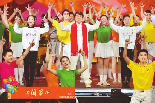 2017央视春晚:金鸡高唱报春来