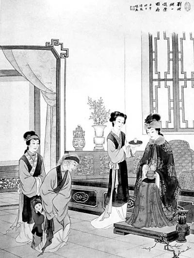 刘姥姥一进荣国府 谭凤嬛画 选自《红楼梦人物画集》