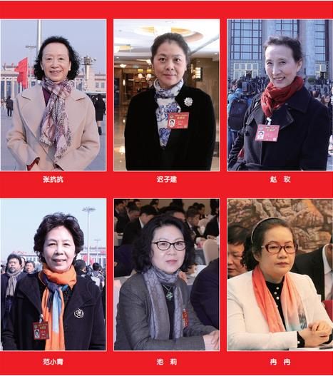 文学界女代表委员风采