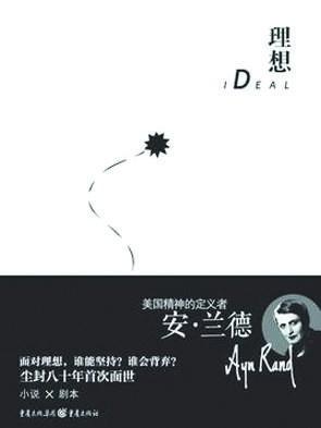 澳门新葡新京手机app下载 4