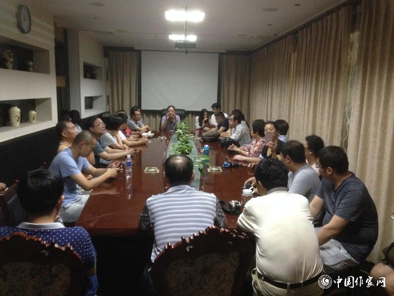 北京作协新会员交流座谈会在保定举行