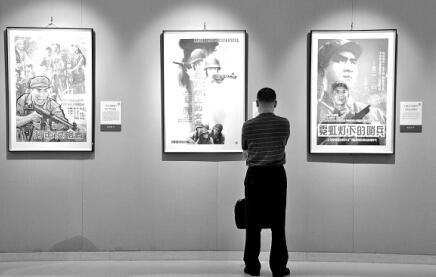 90幅手绘电影海报上海展出--新闻--中国作家网