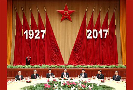 热烈庆祝中国人民解放军建军90周年
