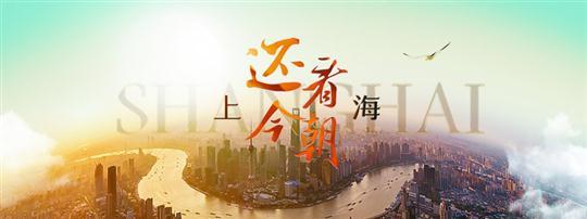 中国艺术资讯电视�_明天一起\