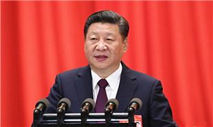 龙8共产党第十九次全国代表大会开幕
