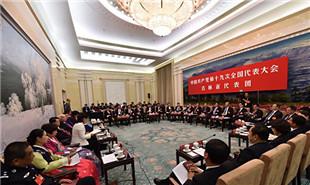 十九大代表团讨论向中外记者开放