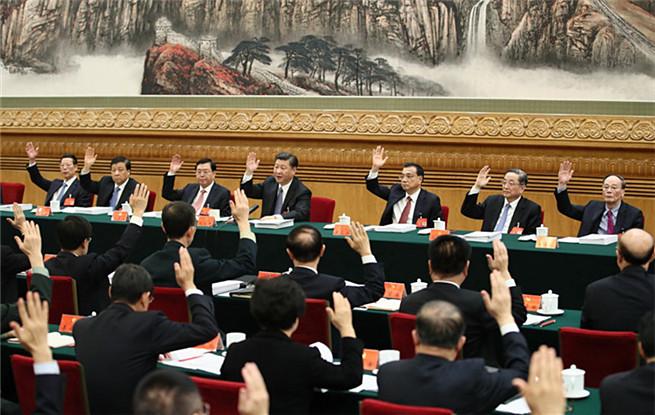 qy588千亿国际_党的十九大主席团举行第四次会议