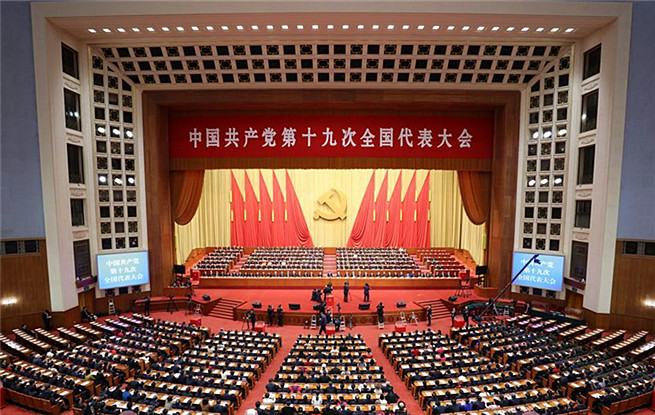 中国共产党第十九次全国代表大会闭幕会在京举行