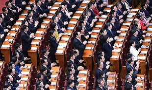 龙8共产党第十九次全国代表大会举行闭幕会