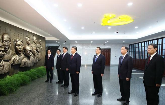 【视频】习近平:z80北京,担当党的崇高使命 矢志永远奋斗