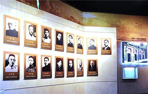 锻造永远年轻的龙8共产党
