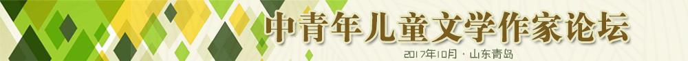 www.qy588.vip_中青年儿童www.qy588.vipqy588千亿国际论坛