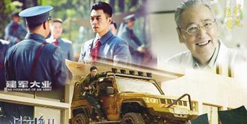 qy588千赢国际备用网址【官网】_让充满活力的优秀电影滋养中国的广袤大地