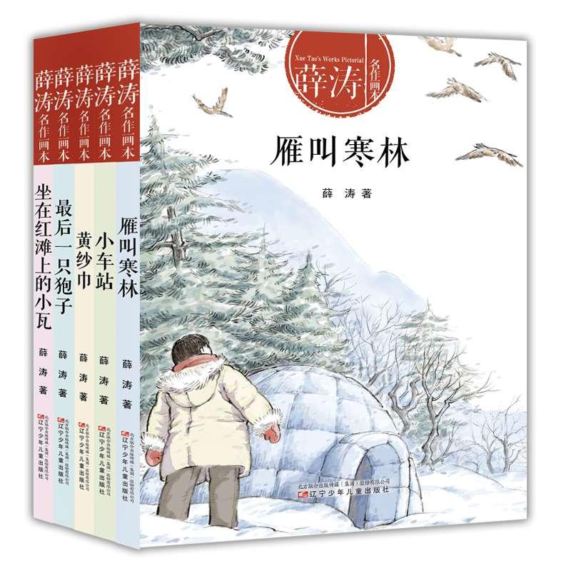 澳门新葡萄京棋牌娱乐官方网站 3
