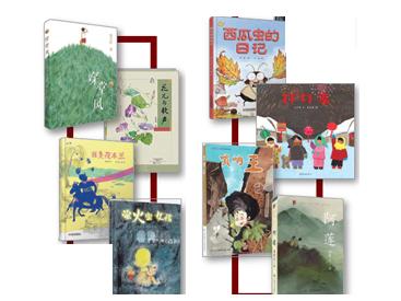2017龙8儿童文学关键词