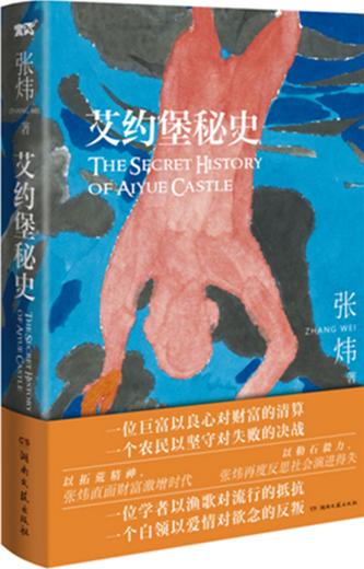我们需要一些共同语言,比如谈谈大海,渔村风俗之类.