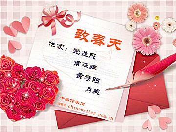 www.qy588.vip_说给春天的话:你是春天里最鲜活的色彩