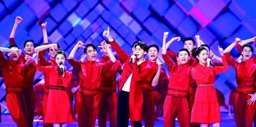 """央视春晚:艺术地呈现""""世界之中国""""的新意"""