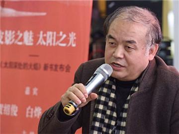 """陕西省作家红柯去世:那一团浪漫燃烧的""""火焰"""""""
