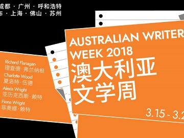 第十一届澳大利亚文学周即将举行