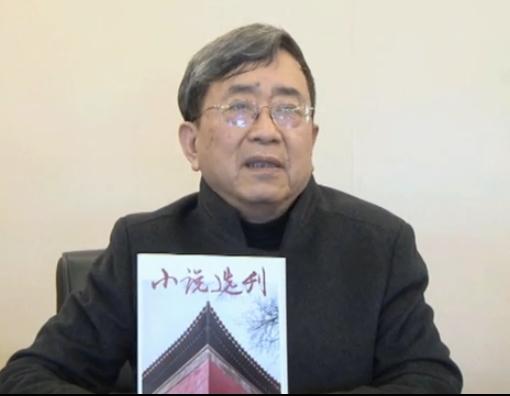 余秋雨:为什么一定要读《小说选刊》?