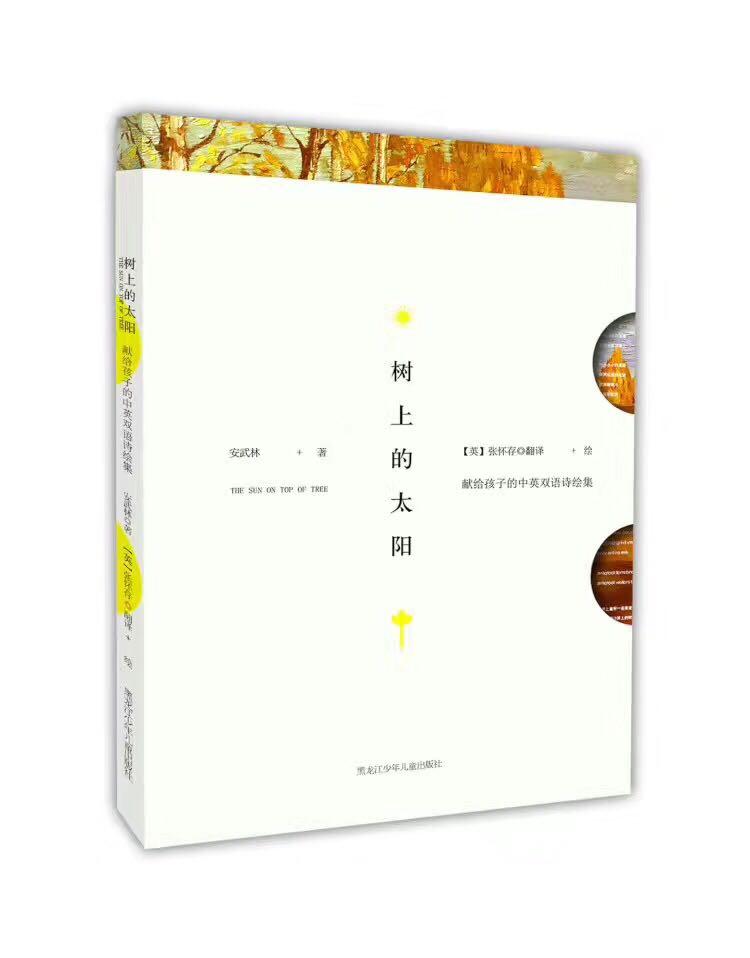 澳门新蒲京真正官网 1