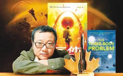 刘慈欣的科幻小说及其传播:创造一个世界