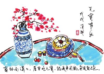 肖复兴:春日四帖