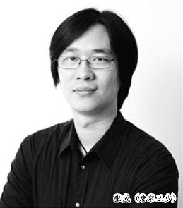 """唐家三少:中国网络文学的""""故""""与""""新"""""""