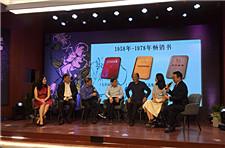 葛剑雄、叶辛、金宇澄谈他们的读书年代