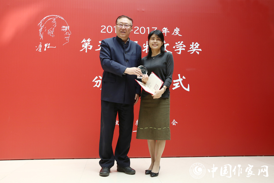 第五届冯牧文学奖在京颁奖