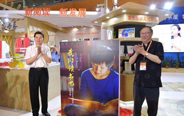 """大奖娱乐_""""我的书屋·我的梦"""" 农家书屋阅读分享活动在深圳举行"""