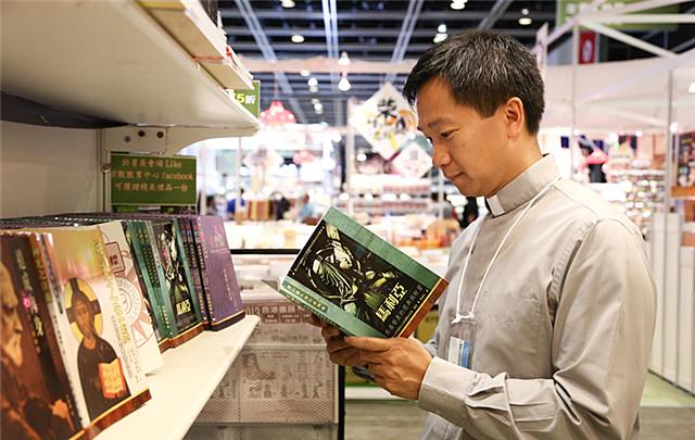 香港书展又一年:新书、讲座、港台小事