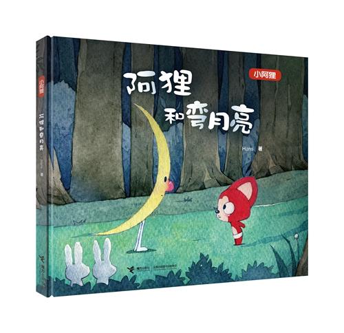 澳门新蒲京真正官网 3
