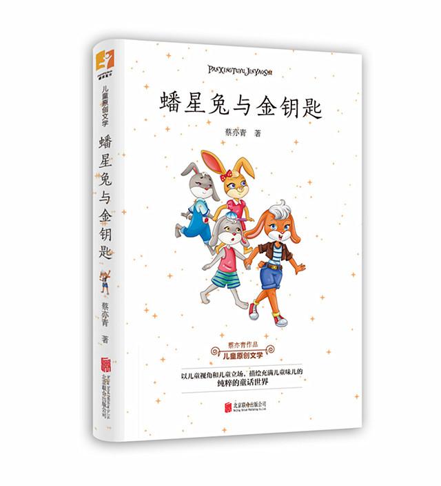 澳门新葡萄京棋牌娱乐官方网站 2