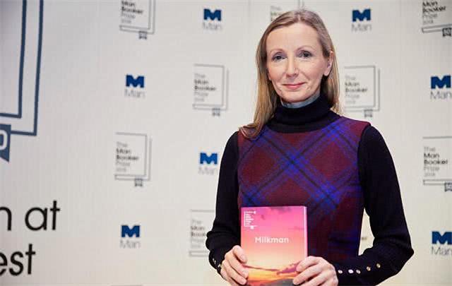 2018布克奖揭晓 56岁北爱尔兰女作家伯恩斯《送奶人》获奖