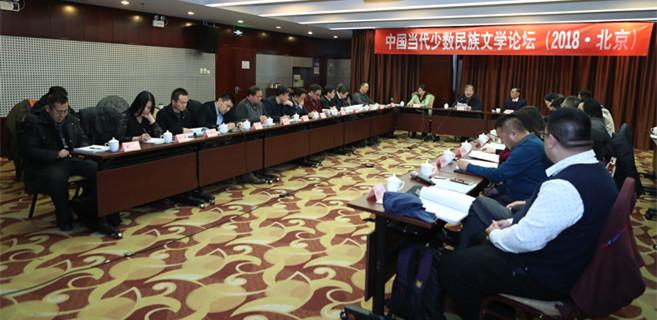改革开放40年的中国少数民族文学