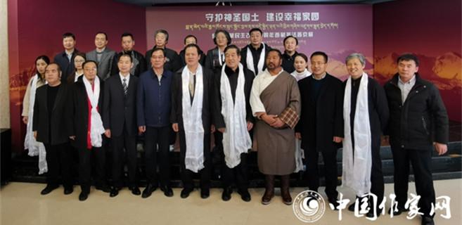 纪念西藏民主改革60周年西藏书法晋京展在京隆重开幕