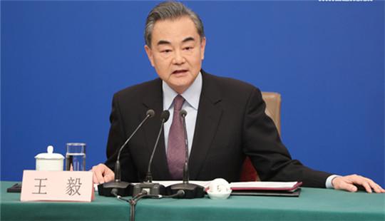 """王毅谈第二届""""一带一路""""国际合作高峰论坛"""