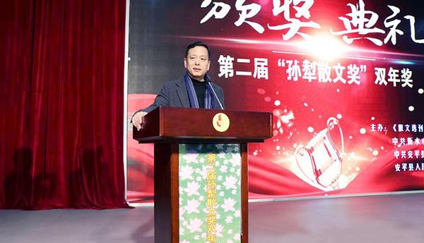 """第二届""""孙犁散文奖""""双年奖揭晓"""