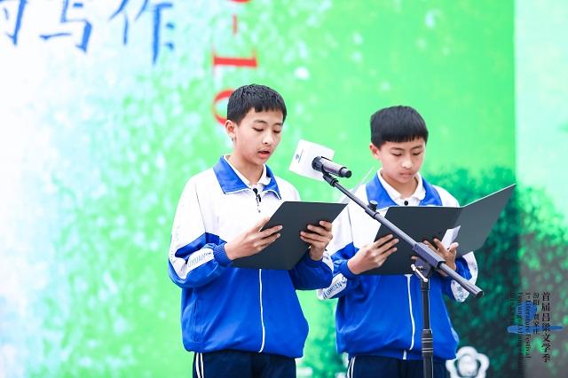 曹乃谦最后的村庄_首届吕梁文学季开幕:从乡村开始的写作--新闻--中国作家网