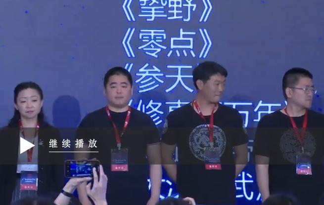 2018年中国网络小说排行榜已完结作品揭晓视频