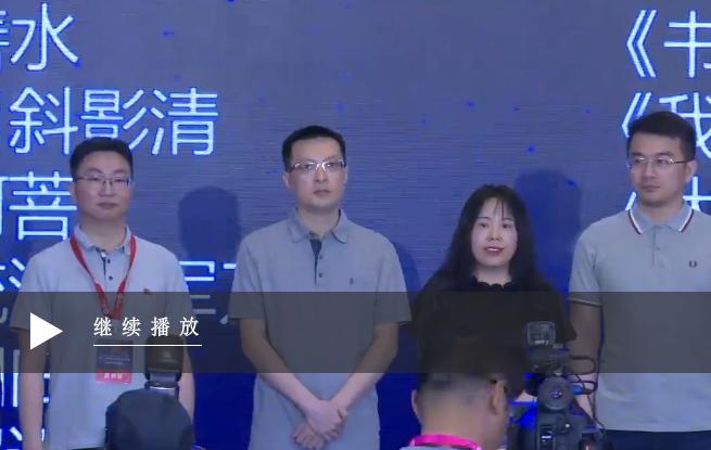 2018年中国网络小说排行榜未完结作品揭晓视频