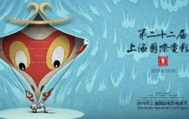 上海,大步迈向电影之城