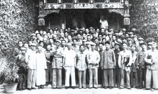 第一次文代会主席团全体代表合影