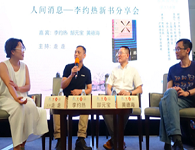 李约热:小说是作家生活和艺术积累的自然呈现